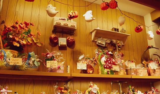 shop_gift